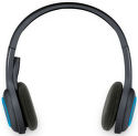 LOGITECH Wireless Headset H600, 981-000342