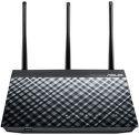 Asus RT-N18U, N600 gaming - WiFi router