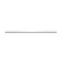 Bosch DSZ 4952 - dekoračná lišta z bieleho skla pre DFR097A50