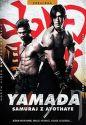 Yamada: samuraj z Ayothaye - DVD film