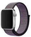 Apple Watch 40 mm Nike sportovní prevliekací remienok, pieskovo béžový/Volt