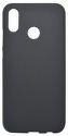 Mobilnet gumené puzdro pre Huawei P20 Lite, čierna