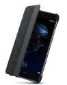 Huawei P10 sivé S-View puzdro