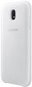 Samsung Galaxy J5 2017 biely dvojvrstvový kryt