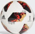 Adidas FIFA World Cup Glider
