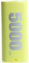 Remax Proda AA-1055 powerbanka 5000mAh, žltá