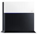 PS4 farebný kryt na konzolu (biely)