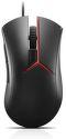 Lenovo Y Optical Mouse USB herná myš (čierno-červená)
