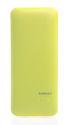 Cooostar AA-1159 Power Bank (žltý)