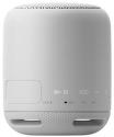 Sony SRS-XB10 biely