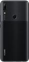 Huawei P Smart Z čierny