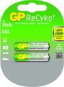 GP B0818 ReCyko+ - AAA (HR03) 800mAh, 2 ks