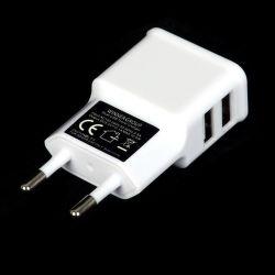 WINNER Sieťová nabíjačka 2 USB (2,1A) biela