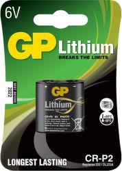 GP CR-P2 lítiová batéria