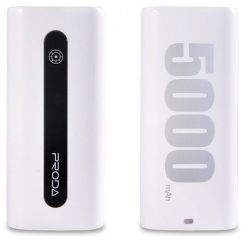 Remax AA-1057 E5 powerbanka 5000 mAh, biela