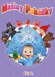 Mášiny rozprávky 1 - DVD