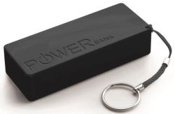 Extreme Power Bank Quark 5000mAh (čierna)