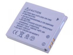 Avacom DICA-NB4L-532 - Batéria pre foto