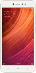 Xiaomi Note 5A Prime zlatý
