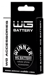 Winner náhradná batéria pre Samsung Galaxy J3 2016