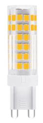 Solight WZ327 G9 4,5W