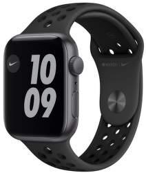 Apple Watch Nike SE 44 mm vesmírne sivý hliník s antracitovo čiernym športovým remienkom Nike
