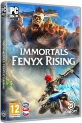 Immortals: Fenyx Rising - PC hra