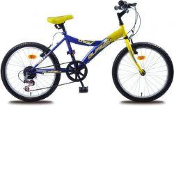 "OLPRAN Lucky 20"", Bicykel, žltá/modrá"