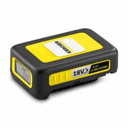 Kärcher Batéria 18V 2,6Ah