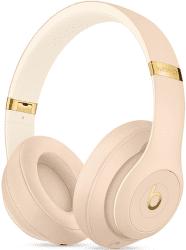 Beats Studio3 Wireless hnedé