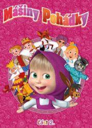 Mášiny rozprávky 2 - DVD