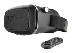 Trust GXT 720 - VR okuliare