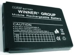 WINNER batéria pre Nokia E65