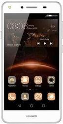 Huawei ochranná fólia pre Y5 II