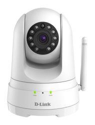 D-Link DCS-8525LH IP kamera
