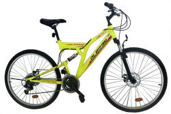 Olpran Laser FullD.26 YEL bicykel