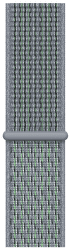 Apple Watch 44 mm Nike športový prevliekací remienok hmlisto obsidiánový