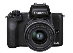 Canon EOS M50 Mark II Premium Live Stream Kit čierny