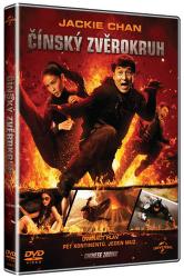 Čínský zvěrokruh - DVD film