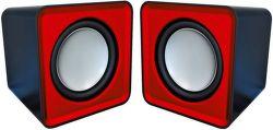 Omega OG-01 Surveyor červené
