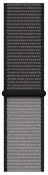 Apple Watch 44 mm športový prevliekací remienok, čiernosivý