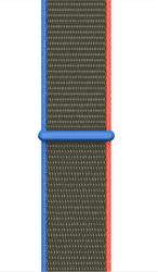 Apple Watch 40 mm Sport Loop športový remienok Olive