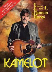 Kytarová dílna Romana Horkého 1 (Kamelot) - DVD film