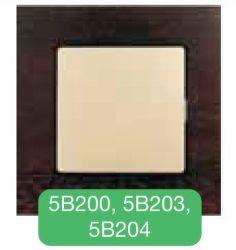 Solight 5B200 - vypínač, jednopólový, hnedý