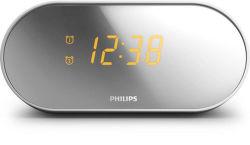Philips AJ2000 (strieborný)