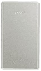 Sony CP-S15S (strieborná) - 15000 mAh power bank