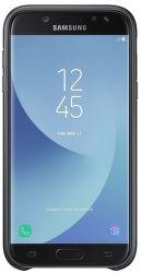 Samsung Galaxy J5 2017 čierny dvojvrstvový kryt