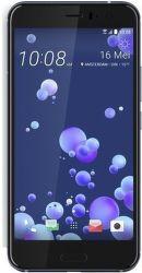 HTC U11 strieborný