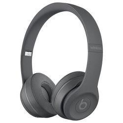 Beats Solo3 Wireless Neighbourhood Collection šedé