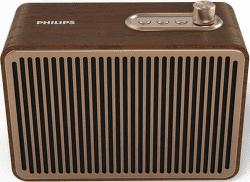 Philips TAVS500/00 hnedý